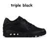 12 트리플 블랙