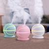 USB Basketball Style Humidifiers 240 ml water Capacity Lasting Time 4~8 Hours Life Appliances Humidifers Home and Car Use
