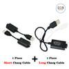 Длинный кабель + короткий кабель