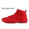 # 8 رياضة حمراء