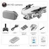 C White 4K+650 Ma battery