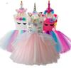 unicorn Kids Toddler Princess Dress For Girl Summer Vest Girls Dress Children Lace hollow Dot Fashion Girl Dress 2-10 Years