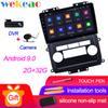 Cina Car Android Radio Quad Core7