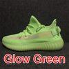 GID зеленое свечение