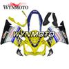Full Fairing Kit For Honda CBR600F4i 2004 2005 2006 2007 CBR600 F4i 05 06 07 Injection ABS Plastic Motorcycle Bodywork Yellow Blue Cowlings