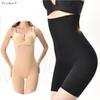 Corset Waist Trainer Body Shapers Women Slimming Wt001 Fur Shapewear Panties Seamless Butt Lifter Underwear Girdle Belt 4Xl