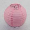 Розовый 4 дюйма