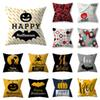 20 Styles Halloween Pillowcases Cover Throw Pillow Case For Pumpkin Ghost Batman Striped Home Car Decoration 45*45cm XD20688