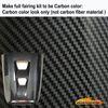 NO.2 Carbon color