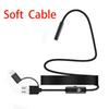 1M-Soft Cable