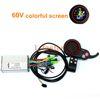 60V color screen kit