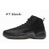 # 7 الأسود