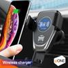 C12 Wireless Car Charger 10W Fast Wireless Charger Car Mount Air Vent Gravity Phone Holder Compatible for iphone samsung all Qi Devices
