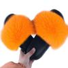Style2-orange