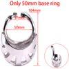 350 мм базовое кольцо