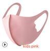 الاطفال الوردي