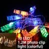Colorful photo clip