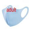 Blue-adult