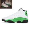 13S محظوظ الأخضر
