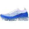 2.0 Sport Blau