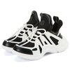Sapatos de crianças brancas