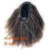 Afro KC # 2 couleur