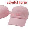 الوردي مع حصان ملون
