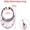 245 мм базовое кольцо