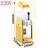 Single cylinder220V