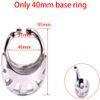 140 мм Базовое кольцо
