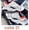 색상 21