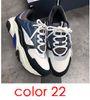 색상 22