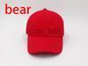 أحمر مع الدب لعبة البولو