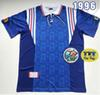Fransa 1996 Retro