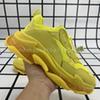 4 желтый