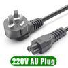 AU-640w 8bars Remote control device