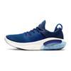 # 12 Racer Bleu 40-45