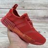 15. Triplo rosso solare