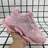 33 светло-розовый