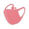 الوردي (للأطفال)