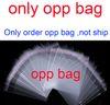 opp 가방 (안 목걸이)