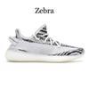 Kelimelerle 0 zebra