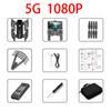 5G 1080P GPS حقيبة الصين