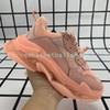 30 пыль розовый