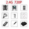 2.4G 720P GPS حقيبة الصين