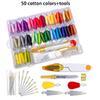 50 cootons + أدوات