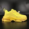 الأصفر C17-