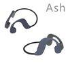 ASH MP3 impermeabile