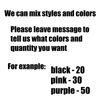 مختلط 9 ألوان