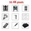 5G 4K بكسل GPS حقيبة الصين